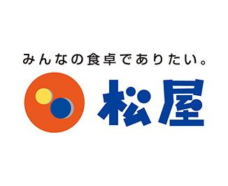 松屋 フーズ ホールディングス