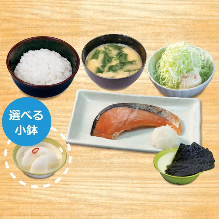 得朝焼鮭定食