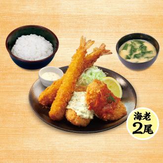 カニ風味コロッケ&海老フライ(2尾)定食