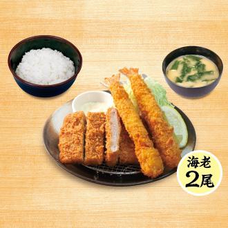 大判ヒレかつ&海老フライ(2尾)定食