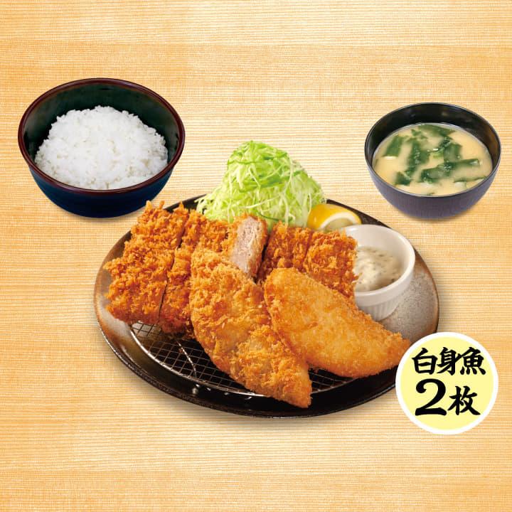 大判ヒレかつ&白身フライ(2枚)定食