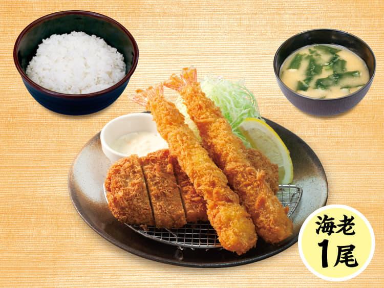 ロースかつ&海老フライ(1尾)定食