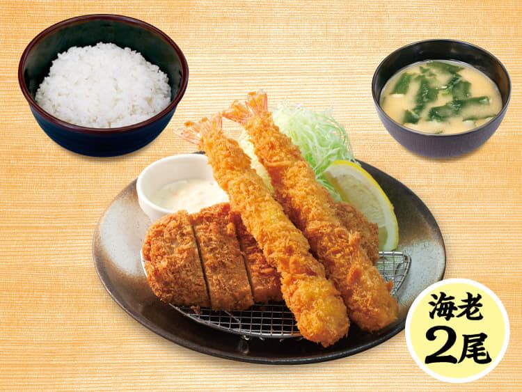 ロースかつ&海老フライ(2尾)定食