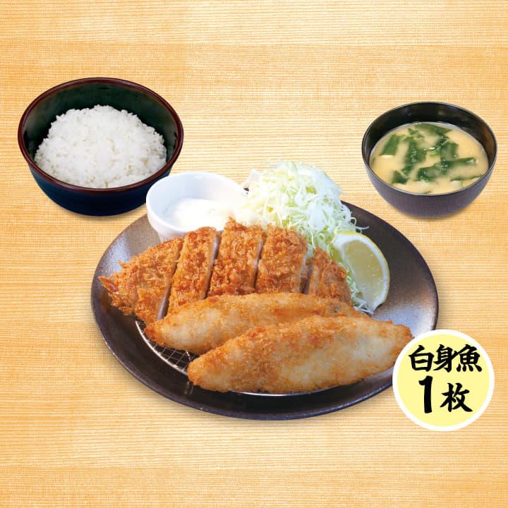 ロースかつ&白身フライ(1枚)定食