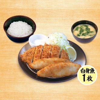 ロースかつ&白身魚フライ(1枚)定食
