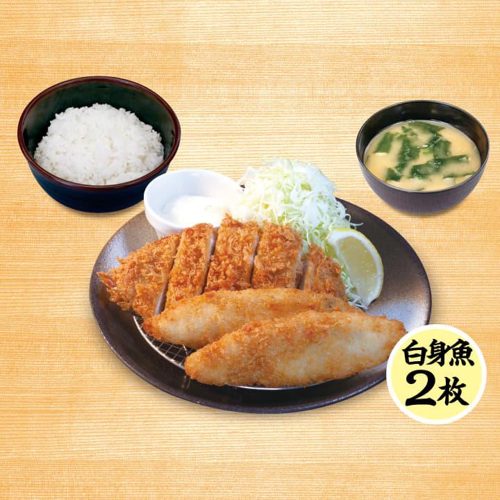 ロースかつ&白身フライ(2枚)定食