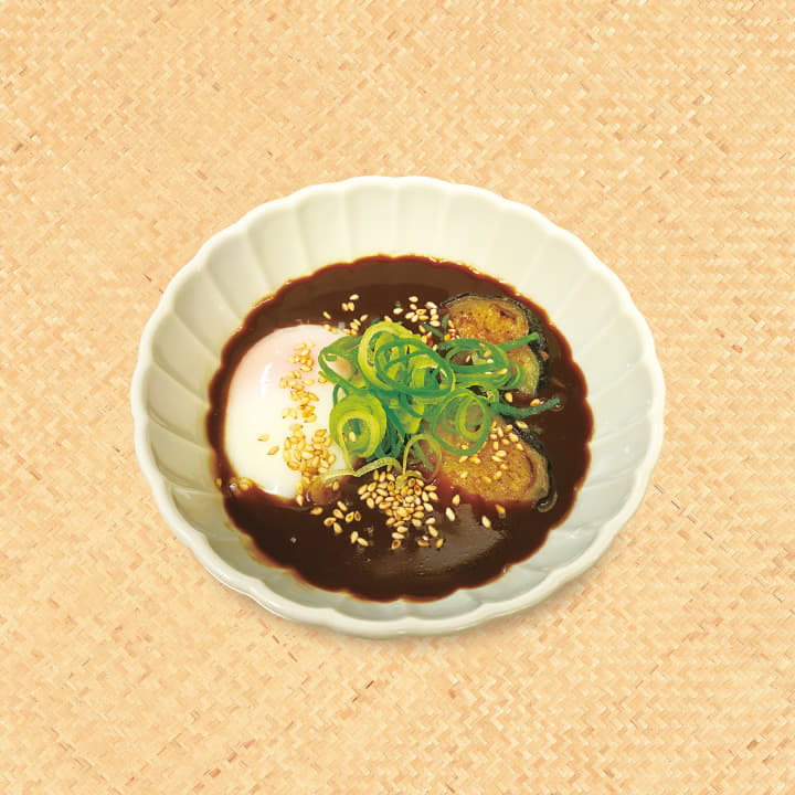 茄子味噌ソース