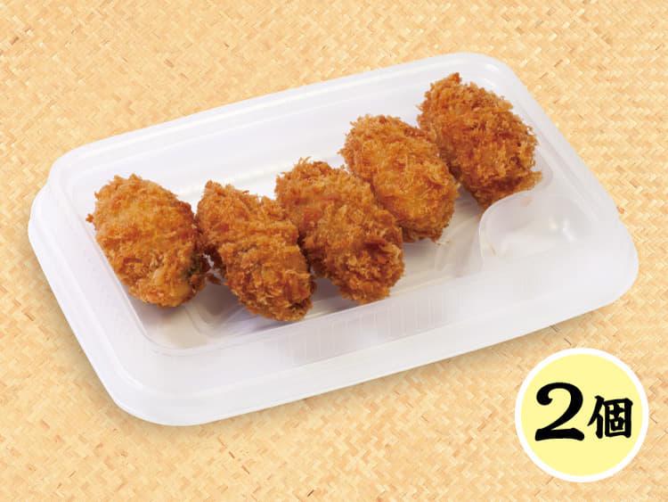 単品カキフライ(2個)
