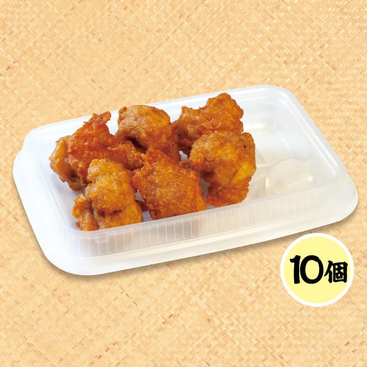 単品唐揚げ(10個)