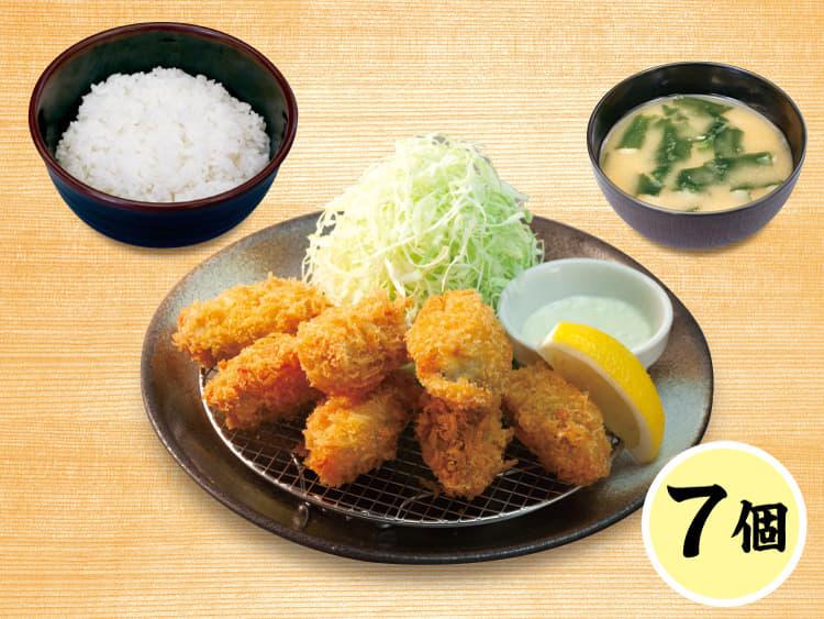 たっぷりカキフライ(7個)定食