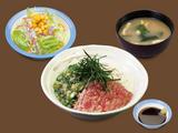 三色丼国産生野菜セット