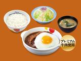 ビーフシチューエッグハンバーグ定食(プレミアム牛肉使用)