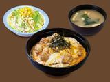 親子丼生野菜セット