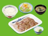 豚バラ焼肉ラージ定食