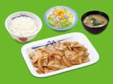 豚バラ生姜焼ラージ定食