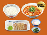 チゲ豚カルビ焼膳(プレミアム牛肉使用)半熟玉子