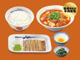 チゲ豚カルビ焼膳(プレミアム牛肉使用)生玉子