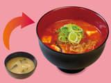 ミニ豆腐キムチチゲ変更
