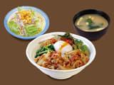 ビビン丼生野菜セット