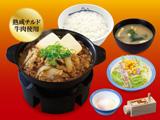 牛鍋膳(熟成チルド牛肉使用)半熟玉子野菜セット