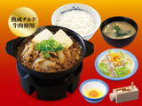 牛鍋膳(熟成チルド牛肉使用)野菜セット 生玉子