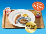 おこさま牛めしプレート(熟成チルド牛肉使用)