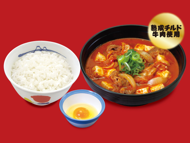 http://www.matsuyafoods.co.jp/menu/upload_images/chige_set_p_n_160215.jpg