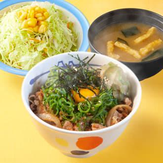 ガリたま牛めし 生野菜セット