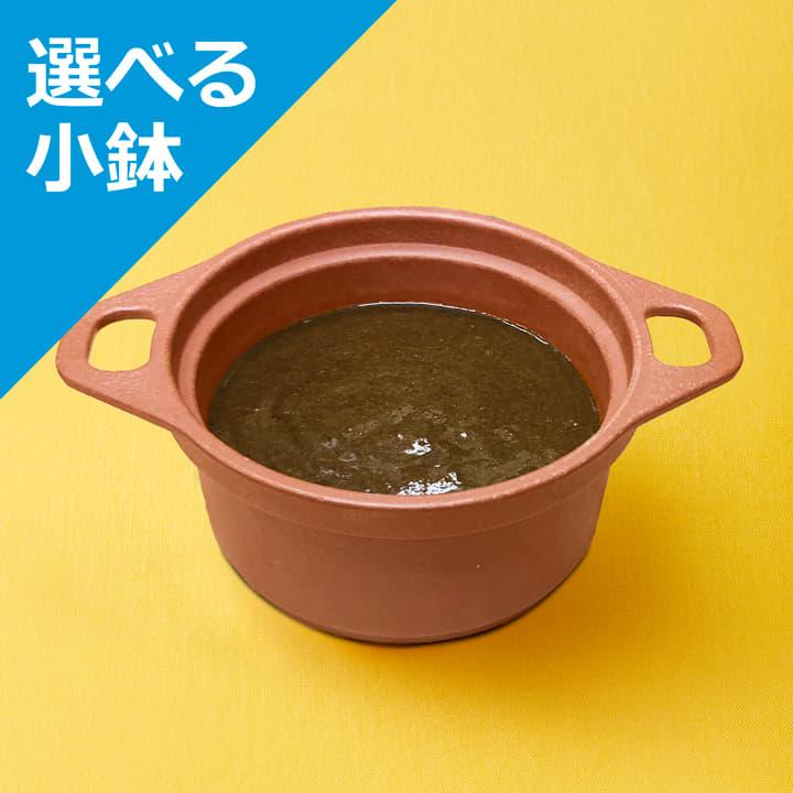 ミニカレー<選べる小鉢>