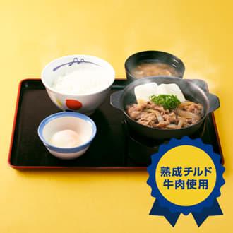 牛鍋膳(熟成チルド牛肉使用)半熟玉子