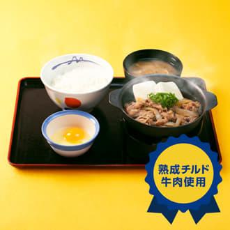 牛鍋膳(熟成チルド牛肉使用)生玉子