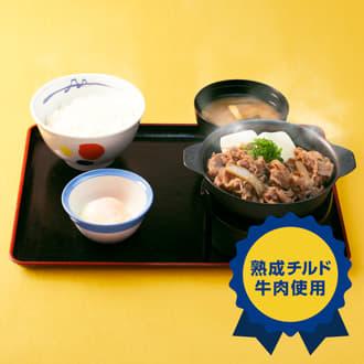 肉増し牛鍋膳(熟成チルド牛肉使用)半熟玉子