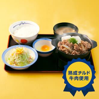肉増し牛鍋膳(熟成チルド牛肉使用)生玉子野菜セット