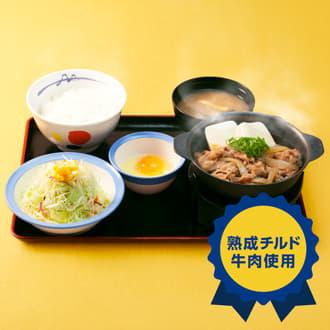 牛鍋膳(熟成チルド牛肉使用)生玉子野菜セット