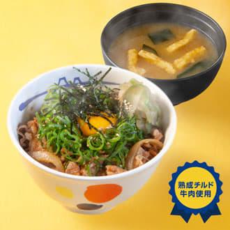 ガリたま牛めし(熟成チルド牛肉使用)