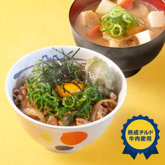 ガリたま牛めし(熟成チルド牛肉使用)豚汁セット
