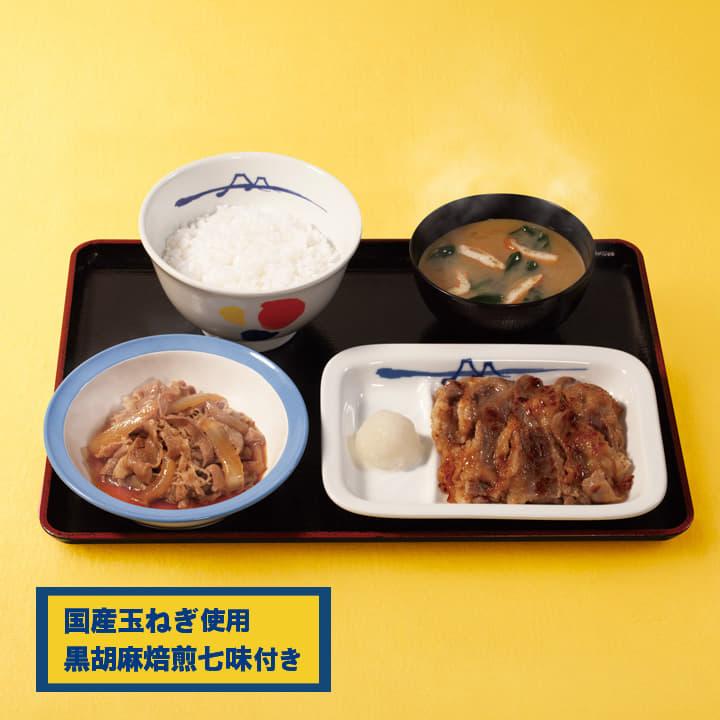 プレミアム牛皿+カルビ焼肉セット