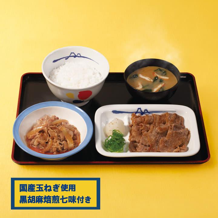 プレミアム牛皿+牛焼肉セット