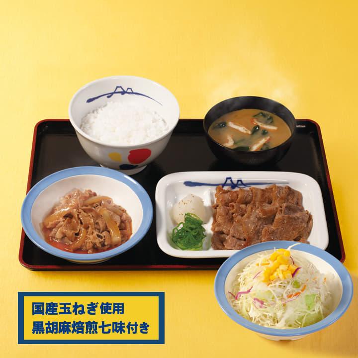 プレミアム牛皿+牛焼肉生野菜セット