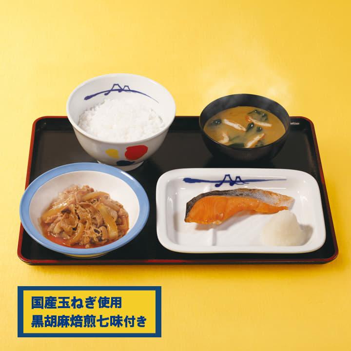 プレミアム牛皿+焼鮭セット