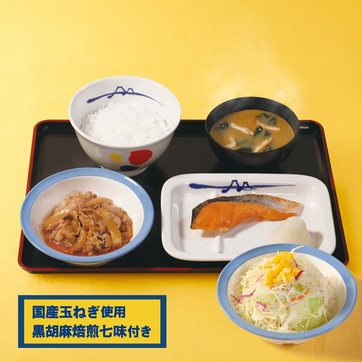 プレミアム牛皿+焼鮭生野菜セット