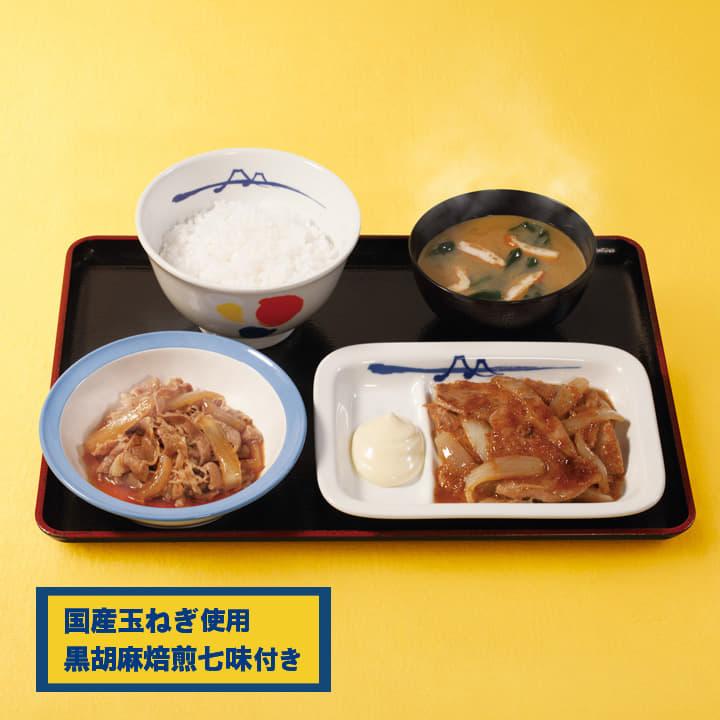 プレミアム牛皿+豚生姜焼セット