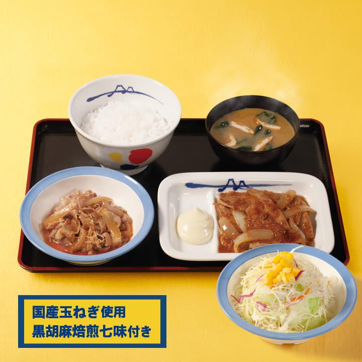 プレミアム牛皿+豚生姜焼生野菜セット