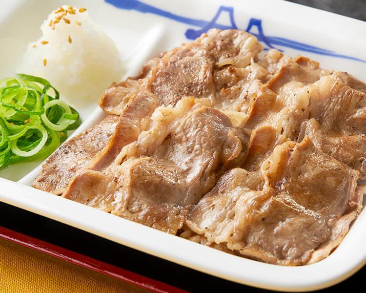 アンガス牛焼肉定食