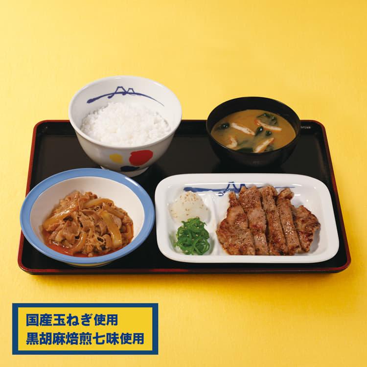 プレミアム牛皿+厚切り豚焼肉セット