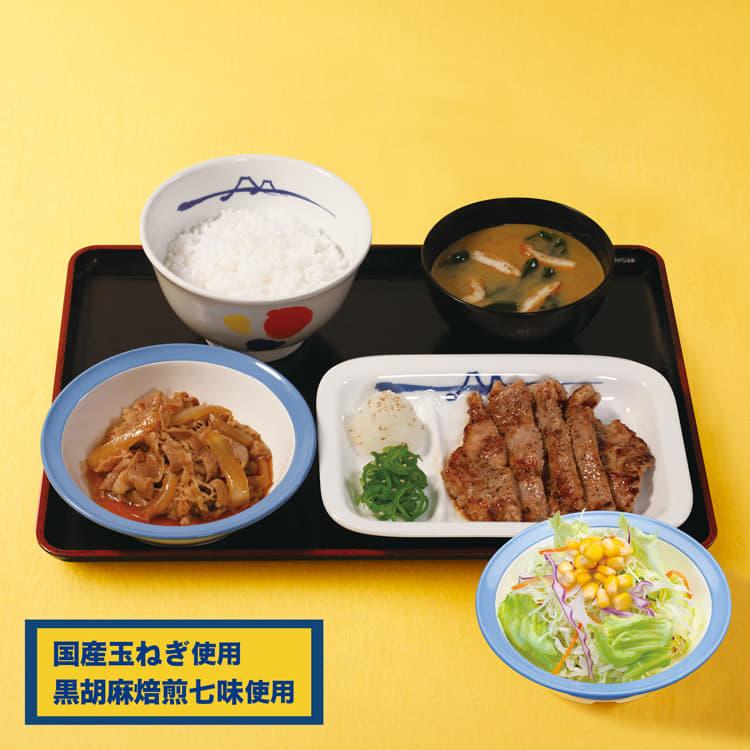 プレミアム牛皿+厚切り豚焼肉生野菜セット