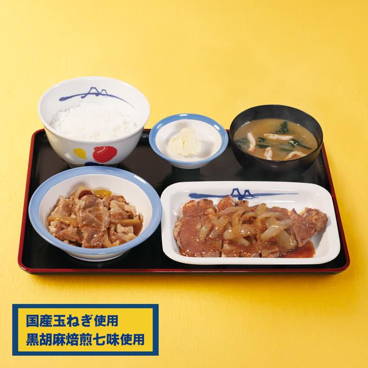 プレミアム牛皿+厚切り豚生姜焼セット