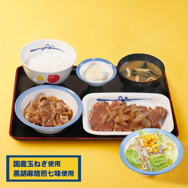 プレミアム牛皿+厚切り豚生姜焼彩り生野菜セット