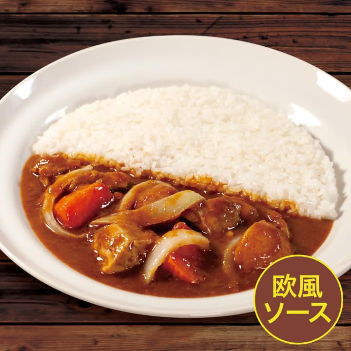 【欧風】ごろごろチキンカレー