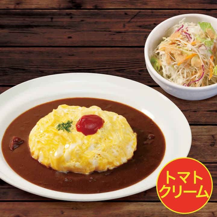 【トマトクリーム】モーニングオムレツカレー
